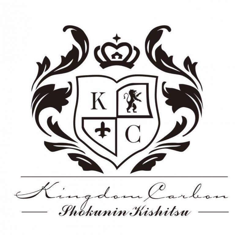 Kingdom Carbon